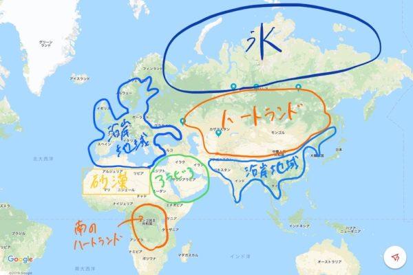 【人間の動きが戦いの火種】地図からみる地政学とは?わかりやすく解説