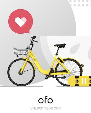 ofo(自転車のライドシェア)
