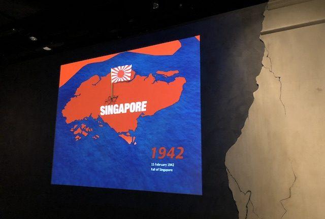 【そういう切り口!?】ちょっと違ったシンガポール旅行(5)〜日本が占領していた国〜