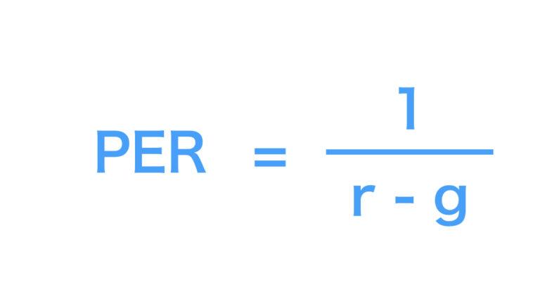 【図解】投資判断のためのPERと割引率の関係性をわかりやすく解説