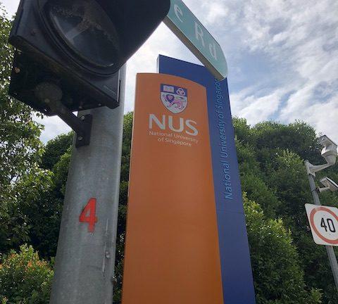 【そういう切り口!?】ちょっと違ったシンガポール旅行(3)〜アジアNo,1シンガポール国立大学〜