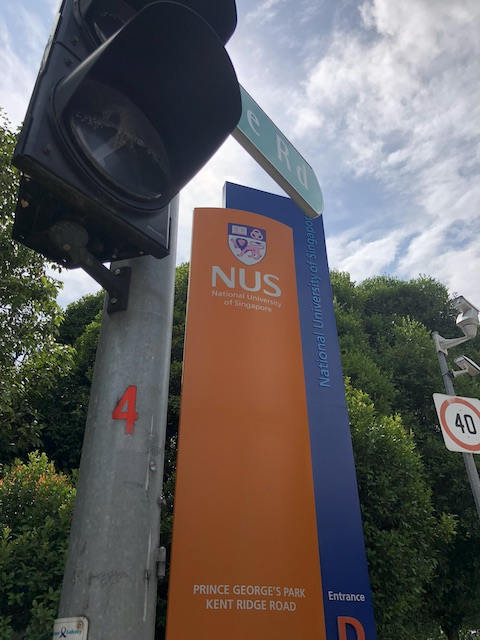 シンガポール国立大学1