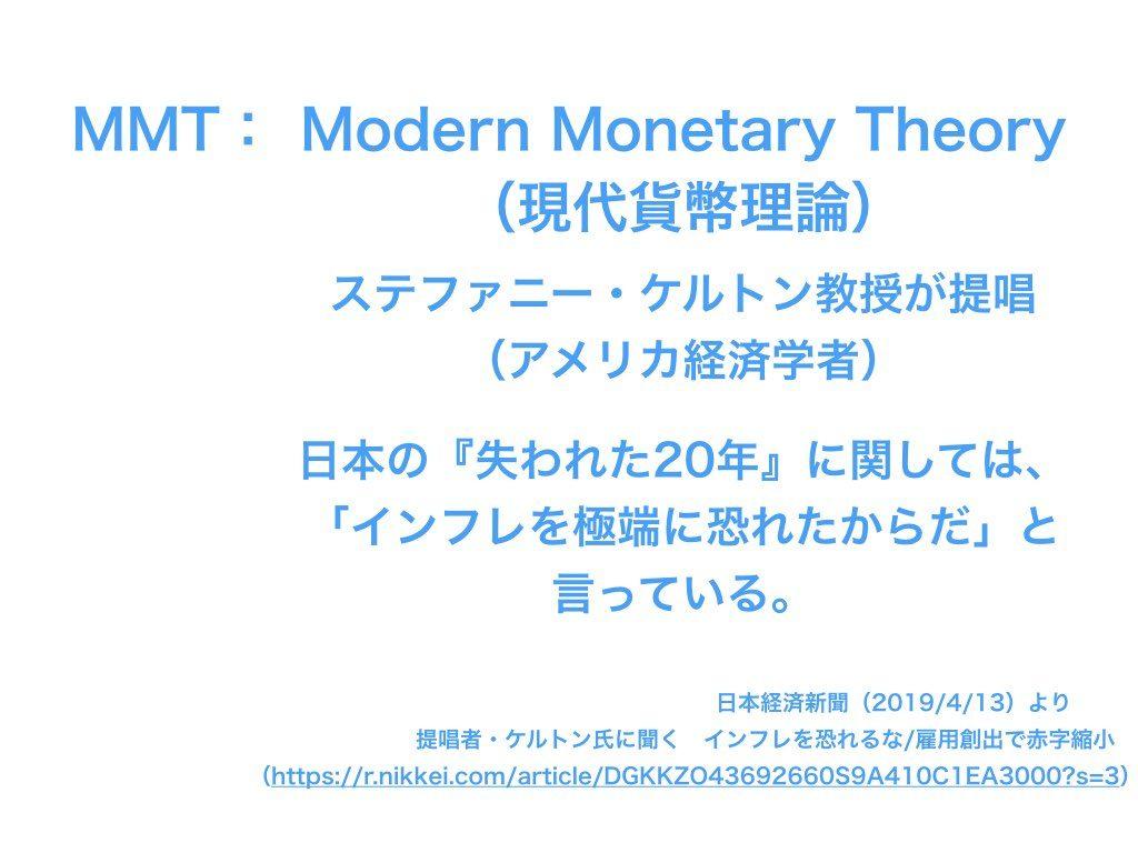 MMT.002